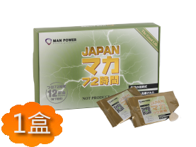 Man Power 日本瑪卡 (一盒)