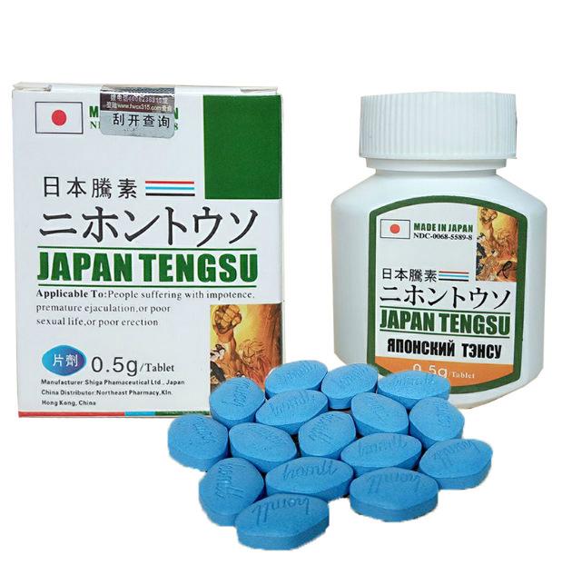 日本藤素 D款強效裝6盒贈2盒(共8盒)