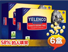 YELENCO 強效裝(6盒)