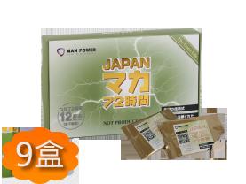 Man Power 日本瑪卡 (九盒)